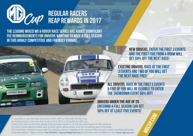 mg-cup-main-page_opt